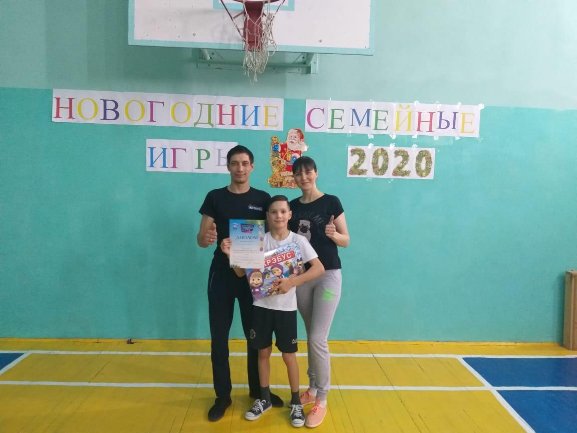 Семья Сачковых